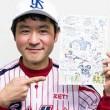 ながさわたかひろ(ヤクルト芸術家)のwiki!職業や出身大学!