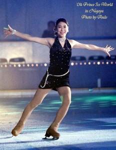 西田美和 スケート