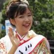 小野麻子が可愛い!身長や出身中学・高校・大学などプロフィール!