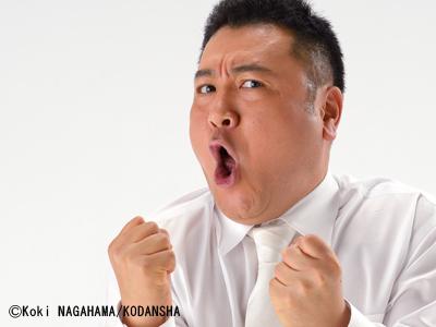 ザキヤマことアンタッチャブルの山崎の嫁はダレ?名前や画像など!