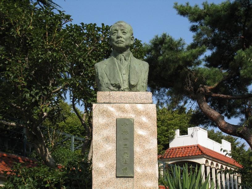 小林一三銅像