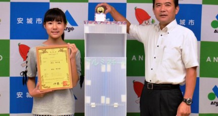 神谷明日香ちゃんの小学校は?父親と祖父が特許取得のキッカケに!?
