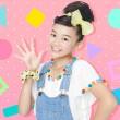 杉山優奈が可愛い!出身小学校・中学や父・母からブログをチェック!