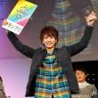 飯島寛騎(ひろき)の大学とwiki!彼女やバイト先もチェック!