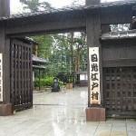 逃走中(11月29日放送)大江戸ヒーローズのロケ地はどこ?