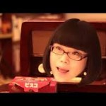 北村早樹子の年齢・出身・高校などwikiと結婚や彼氏情報!
