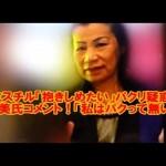 沢久美のwikiや経歴!盗作疑惑の全歌詞を比較チェック!
