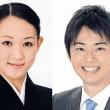 安藤翔アナが花里まなと結婚!元カノと出身大学や年収をチェック!