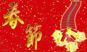 中国の春節の期間はいつまで?爆買いの影響や混雑について!
