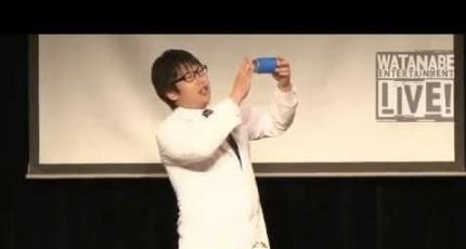 得川コナンこと丹佳夫の出身大学や高校は?身長やネタも調べてみた!