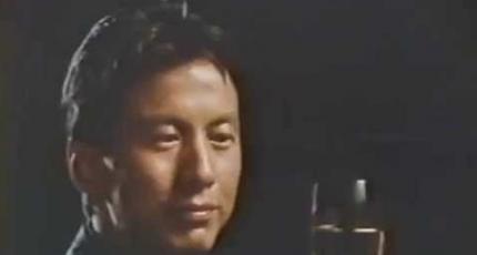 松井雅美の現在や年収は?結婚して嫁や子供はいるの?