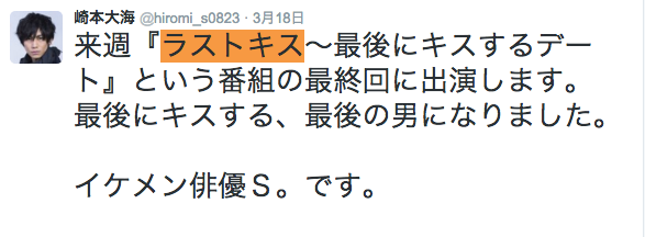 崎本大海__hiromi_s0823_さん___Twitter