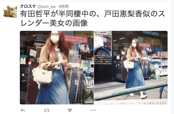クロスケ__kuro_we_さん___Twitter