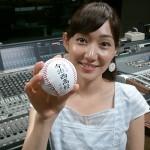 八塚彩美アナが可愛くて美脚!大学や彼氏・結婚を調べてみた!