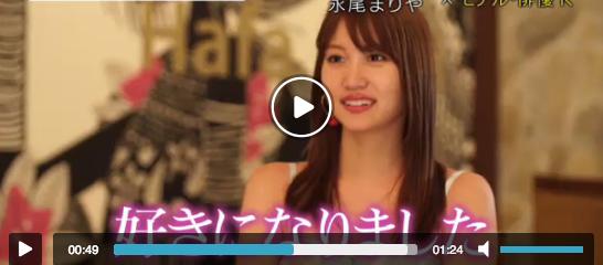 ラストキス〜最後にキスするデート|TBSテレビ