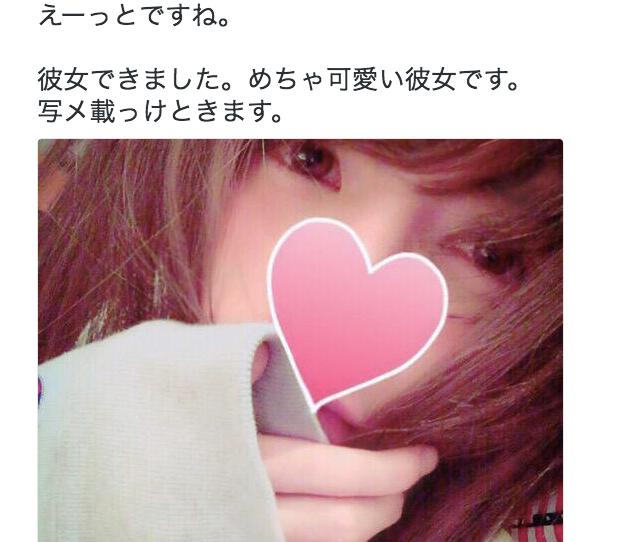 小南_光司さんのツイート___もうひとつ報告です。_えーっとですね。_彼女できました。めちゃ可愛い彼女です。_写メ載っけときます。_http___t_co_jSCSc58CpC_