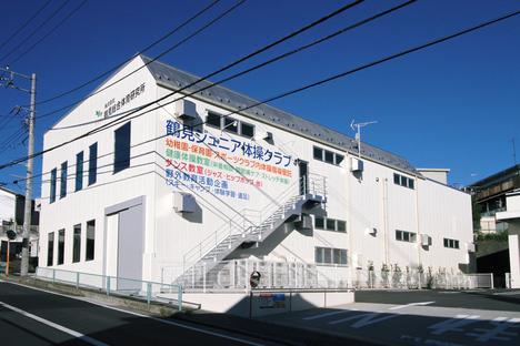 鶴見ジュニア体操クラブ