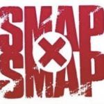 スマスマ8月15日の放送内容や視聴率は?SMAPの生出演はある?