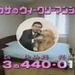 川又三智彦(さちひこ)ツカサ社長の現在は?結婚や妻や子供について!