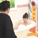 マツコの知らない世界の入浴美女の女性の名前は誰?可愛いと評判!