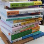 1万円選書の注文や予約の仕方は?届くまでの時間や感想も調べてみた!
