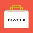 FRAY I.D(フレイアイディー)福袋2017の中身のネタバレ?予約方法は?