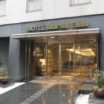 ビジネスホテルのマツコの知らない世界(11月1日)のオススメは?