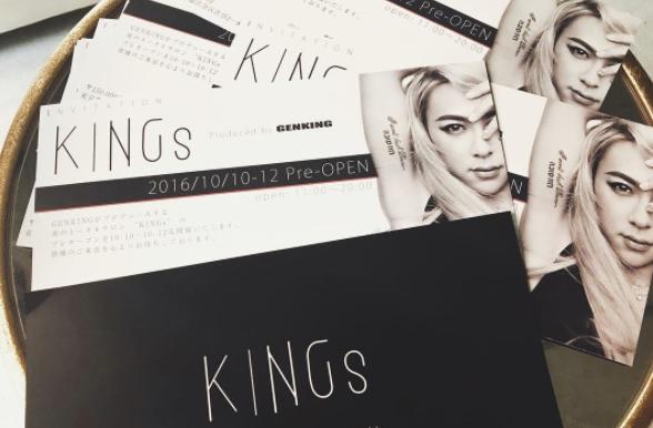 kings%e3%81%95%e3%82%93__kings_bygenking__%e2%80%a2_instagram%e5%86%99%e7%9c%9f%e3%81%a8%e5%8b%95%e7%94%bb