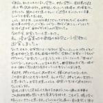 東京喰種(グール)の実写映画の公開日はいつ?清水富美加の役柄について!