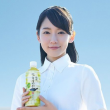 綾鷹CMほのか先生の女優は誰?かわいいので名前を調べてみた!